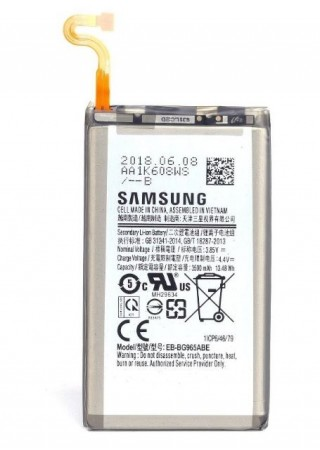 Galaxy S9 - Bytte batteri